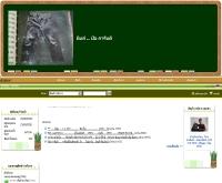 ยีนส์ ป๋อการันตี - 501vip.com
