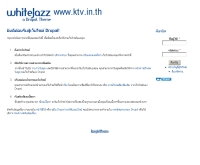เคทีวี - ktv.in.th