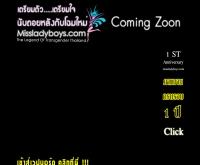มิสเลดี้บอย - missladyboys.com