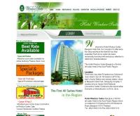 โรงแรมวินเซอร์ - windsorhotel.co.th