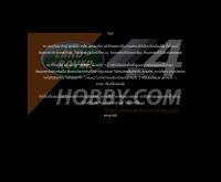 แลนด์โรเวอร์โฟว์ฮ็อบบี้ - landrover4hobby.com