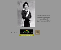 ชมรมไทยจี๊ป - thaijeepclub.com