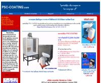 บริษัท พนมชัย ซัพพลาย จำกัด - psc-coating.com