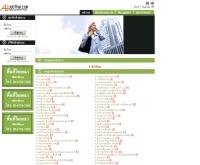 แอดจ็อบไทย - adjobthai.com