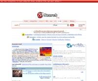 เพลงลอยกระทง - guru.sanook.com/pedia/topic/�ŧ��¡�з�/