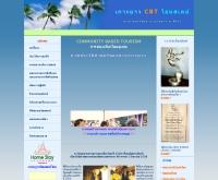 การท่องเที่ยวโดยชุมชนเกาะยาวน้อย - kohyao-cbt.com