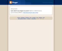 สรุปเนื้อหาระดับ ม.ปลาย - tb-mpray.blogspot.com
