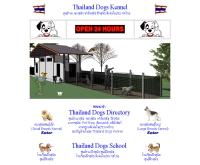ศูนย์รวมฟาร์มสุนัขในประเทศไทย - thailand-dogs-kennel.com