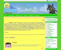 จันทบุรีเมืองท่องเที่ยว - chanforchan.com