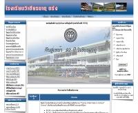 โรงเรียนวิเชียรมาตุ - wch.ac.th