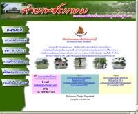 ค่ายเพชรเกษม - pkscamp.th.gs