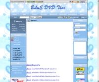 บลูดีวีดีไทย - bluedvdthai.com