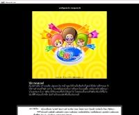 เกมส์ปลูกผัก เกมส์ปลูกผลไม้ - game.meemodel.com/vegetable/2.php