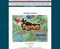 เกมส์ปลูกผัก - siamha.com/content/data/4/0097.html
