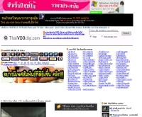 รอเป็นคนถัดไป - thaivdoclip.com/html/8249.html