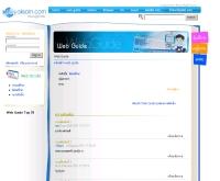 การแกะสลักผลไม้ - aksorn.com/webguide/webguide_detail.php?content_id=163