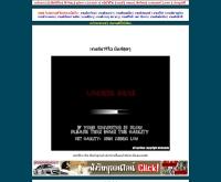 เกมมาริโอ - siamha.com/content/data/4/0040.html