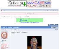 ฟังเพลงสาวดอย 4x4 - คาราบาว - cm108.com/bbb/index.php?showtopic=3531