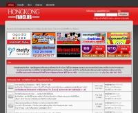 ฮ่องกงแฟนคลับ - hongkongfanclub.com