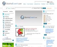 คลิ๊กทูอีเวนท์ - clicktoevent.com