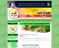 ห้างหุ้นส่วนจำกัด คอฟเวอร์เคมี - kathathong56.com