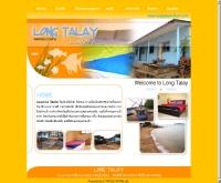หลงทะเล รีสอร์ท - longtalaykohlarn.com