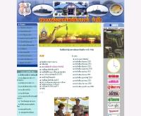 สหกรณ์ออมทรัพย์ตำรวจน้ำ จำกัด  - coopmrp.com