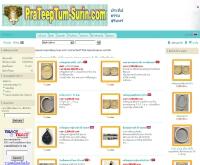 ร้านประทีปธรรม - prateeptum-surin.com