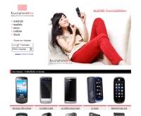 ทัชโฟนวิว - touchphoneview.com/