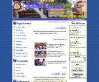 เทศบาลตำบลพลับพลาชัย - ppc.go.th