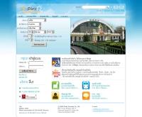 จองตั๋ว การรถไฟแห่งประเทศไทย - thairailwayticket.com