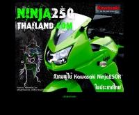 คาวาซากินินจา 250 อาร์ - ninja250thailand.com