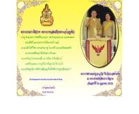วิทยาลัยอาชีวศึกษาสงขลา - songkhlavc.ac.th