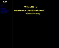 โรงเรียนอนุบาลนครปฐม - anubannp.th.edu