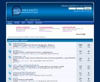 หน้าแหลมคลับ - nalamclub.net
