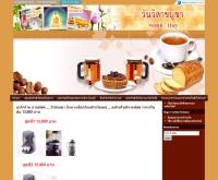 กาแฟสด ไร่ช่อลดา - raicholadacoffee.com