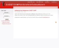 คาเดทแคมป์ - cadetcamp.net