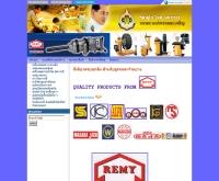 บริษัท เรมี่ อินเตอร์เนชั่นแนล จำกัด  - remyinter.com