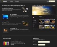 สีสดดอทคอม - seesod.com