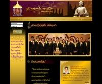 สมาคมกวีร่วมสมัย  - kawethai.com
