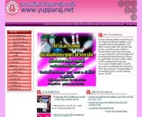 สมาคมศิษย์เก่ายุพราชวิทยาลัย - yupparaj.net