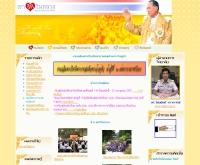 วิทยาลัยสารพัดช่างชลบุรี - chonpolytech.ac.th