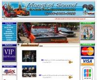 มงคลซาวด์ - mongkolsound.com