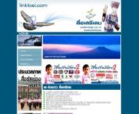 สื่อเสรีเลย - linkloei.com