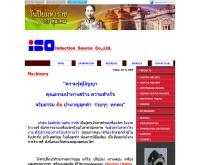บริษัท อินดักชั่น ซอร์ซ จำกัด  - iso10000.com