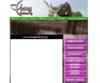 ช้างไทยแลนด์ - changthailand.org