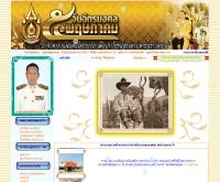 สำนักงานเทศบาลตำบลบะหว้า - drivehq.com/web/bawask/home.html