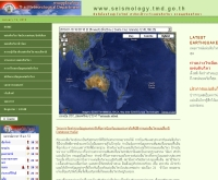 สำนักเฝ้าระวังแผ่นดินไหว - seismology.tmd.go.th/