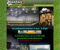 บาร์บอลฟุตซอล - barballfutsalclub.com