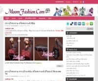 ขายกระเป๋าแฟชั่น กระเป๋าหนัง - moomfashion.com/